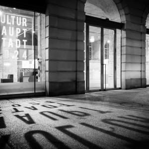 Ausstellung Wien